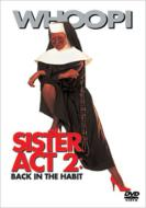 Sister Act2 : Back In The Habit