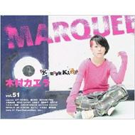 Marquee Vol.51