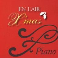Instrumental/クリスマス作品集: En L'air ヒーリングピアノシリーズ