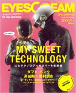 Eyescream: 2006年: 11月号