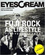 Eyescream: 2006年: 10月号