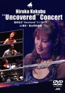 コンサート: Uncovered