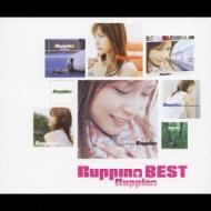 Ruppina BEST