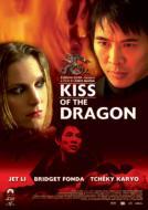 Movie/キス オブ ザ ドラゴン