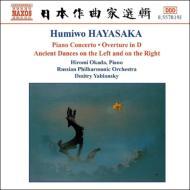 ピアノ協奏曲、左方の舞と右方の舞 岡田博美(p)ヤブロンスキー&ロシア・フィル