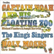 Captain Noah & Floating Zoo