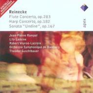Flute Concerto, Harp Concerto: Rampal(Fl)Laskine(Hp)Guschlbauer /