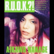 R.U.O.K?!