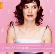 オペラ・アリア、重唱集 ピオー、アグニュー、他