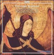 宗教的ハルモニウム1665(選集) 宗教的協奏曲集 ライニッシェ・カントライのソリストたち