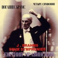 ムラヴィンスキーのブラームス:交響曲第4番<PA-278>