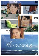 ���ƂȂ̉ċx�� DVD-BOX