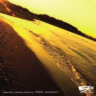 Spg: Nonstop Wave