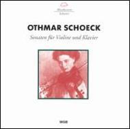 Violin Sonatas: Wollong(Vn)Pagny(P)