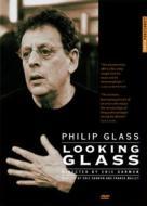 ドキュメンタリー「フィリップ・グラス〜ルッキング グラス」(日本語字幕付)