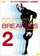 ローチケHMVVarious/Dance Style Breakers: Vol.2
