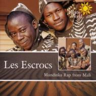 Mandinka Rap From Mali