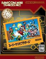 Game Soft (Game Boy Advance)/ファミコンミニ スーパーマリオブラザーズ