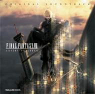 HMV&BOOKS onlineゲーム ミュージック/Final Fantasy: VII: Advent Children