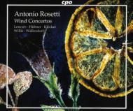 オーボエ協奏曲集、クラリネット協奏曲集、2つのホルンと管弦楽のための協奏曲集」、他 レンチェシュ、クレッカー、ヴァレンドルフ、ウィリス、他(4CD)