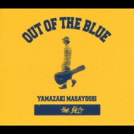 Out Of The Blue: B Side & ���A�g���b�N�W