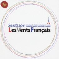 Les Vents Francais Sextuor-french Modern Wood Wind Works