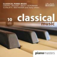 ピアノ作品集/Piano Masters Klassik: V / A 10-cd Box
