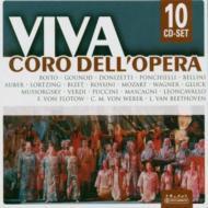 ビバ・コーロ・デル・オペラ(10CD)