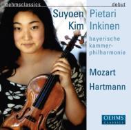 Concerto Funebre, Suite: Suyoenkim(Vn)Inkinen / Bavarian Co +mozart
