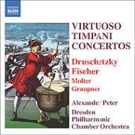 ヴィルトゥオーゾ・ティンパニ協奏曲集 アレクサンダー・ペーター(timp、指揮)ドレスデン・フィル室内管
