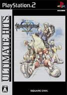 Game Soft (Playstation 2)/アルティメットヒッツ キングダム ハーツ -ファイナルミックス-