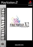 Game Soft (Playstation 2)/アルティメットヒッツ ファイナルファンタジー X-2