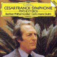 フランク:交響曲、他 ジュリーニ/ベルリン・フィル