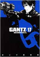 GANTZ 17 ヤングジャンプ・コミックス