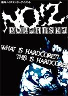 WHAT IS HARDCORE?? THIS IS HARDCORE!!