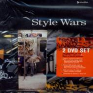 HMV&BOOKS onlineVarious/Style Wars