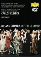 ローチケHMVシュトラウス、ヨハン2世(1825-1899)/Die Fledermaus: Schenk C.kleiber / Bavarian State Opera Wachter Coburn