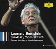 バーンスタイン/ショスタコーヴィチ&ストラヴィンスキーBOX(6CD)