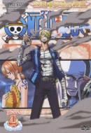 尾田栄一郎/One Piece: ワンピース: シックススシーズン: 空島・黄金の鐘篇: Piece.4