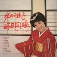 日本民謡を唄う