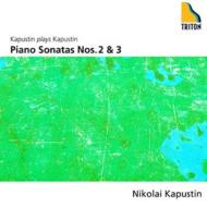 カプースチン:自作自演集 ピアノ・ソナタ第2・3番、他ニコライ・カプースチン(ピアノ)