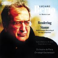 レンダリング、スタンツェ クリストフ・エッシェンバッハ&パリ管弦楽団、ディートリヒ・ヘンシェル