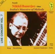 India's Maestro Of Melody -Live Concert Vol.7