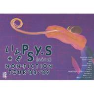 LIVE PSY・S NON-FICTION TOUR '88-'89/PSY・S 4SIZE