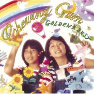 GOLDEN☆BEST チューインガム 2