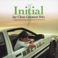 Initial J: Jay Chou Greatest Hits+theme Songs From 頭文字d The Movie