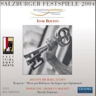 レクィエム、モーツァルト:悔悟するダヴィデ ボルトン&モーツァルテウム管弦楽団