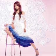 Endless Story -Reira Starringyuna Ito