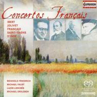 フランスの協奏曲集 ラヨシュ・レンチェシュ(オーボエ)、ミヒャエル・ファウスト(フルート)、他