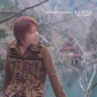 scene 〜残したい風景〜
